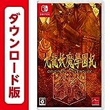 九龍妖魔學園紀 ORIGIN OF ADVENTURE オンラインコード版