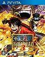 ワンピース 海賊無双3 - PS Vita