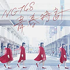 NGT48「出陣」のCDジャケット
