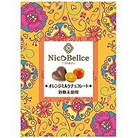 砂糖不使用チョコレート ニコベルチェ クーベルチュールチョコレート オレンジミルク 5個セット