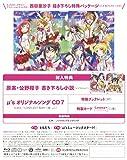 ラブライブ!  7  <特装限定版> [Blu-ray] 画像