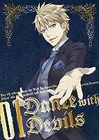 【Amazon.co.jp限定】Dance with Devils BD 1 *初回生産限定盤  (全巻購入特典:「描き下ろし全巻収納BOX」引換シリ...