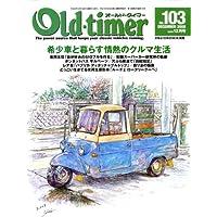 Old-timer (オールドタイマー) 2008年 12月号 [雑誌]