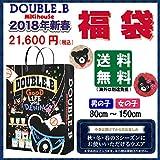 mikihouse Double_B(ミキハウスダブルB)2018年新春福袋2万円 90cm,女の子