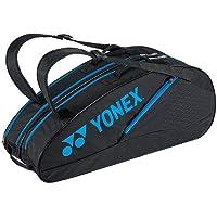 ヨネックス YONEX ラケットバッグ6(リュックツキ)(テニス6本用) BAG2132R