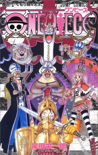 ONE PIECE 47 (ジャンプコミックス)