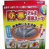 TO-PLAN 防寒アルミ寝袋スーツ 男性用 TKHA-001ME