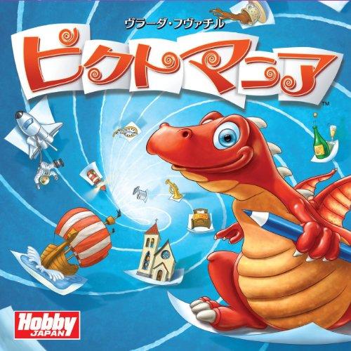 ピクトマニア (Pictomania) 日本語版 ボードゲーム