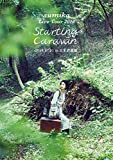 "sumika Live Tour 2018 ""Starting Caravan"" 2018.07.01 at 日本武道館(初回生産限定盤) [DVD]"