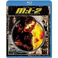 M:I-2 スペシャル・コレクターズ・エディション