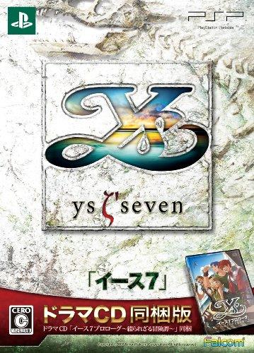 イース 7(限定版: ドラマCD同梱) - PSPの詳細を見る
