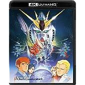 【早期購入特典あり】 機動戦士ガンダム 逆襲のシャア 4KリマスターBOX (4K ULTRA HD Blu-ray&Blu-ray Disc 2枚組) (特製A4クリアファイル付)