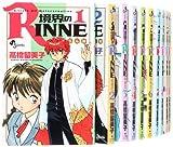 境界のRINNE コミック 1-16巻セット (少年サンデーコミックス)