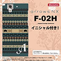 F-02H スマホケース arrows NX ケース アローズ NX イニシャル エスニックゾウ 青 nk-f02h-1573ini H