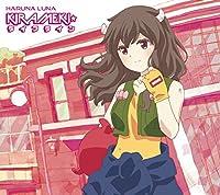 KIRAMEKI☆ライフライン(期間生産限定アニメ盤)(DVD付)