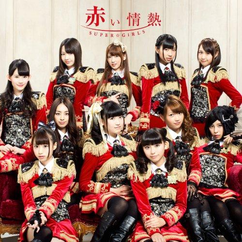 赤い情熱 (SG+DVD:ジャケットA) (初回生産分特典:握手会イベント参加券封入)