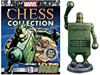 Marvel Chess Figure Collection #96 - Living Brain White Pawn (製造元:Eaglemoss Publications) [並行輸入品]