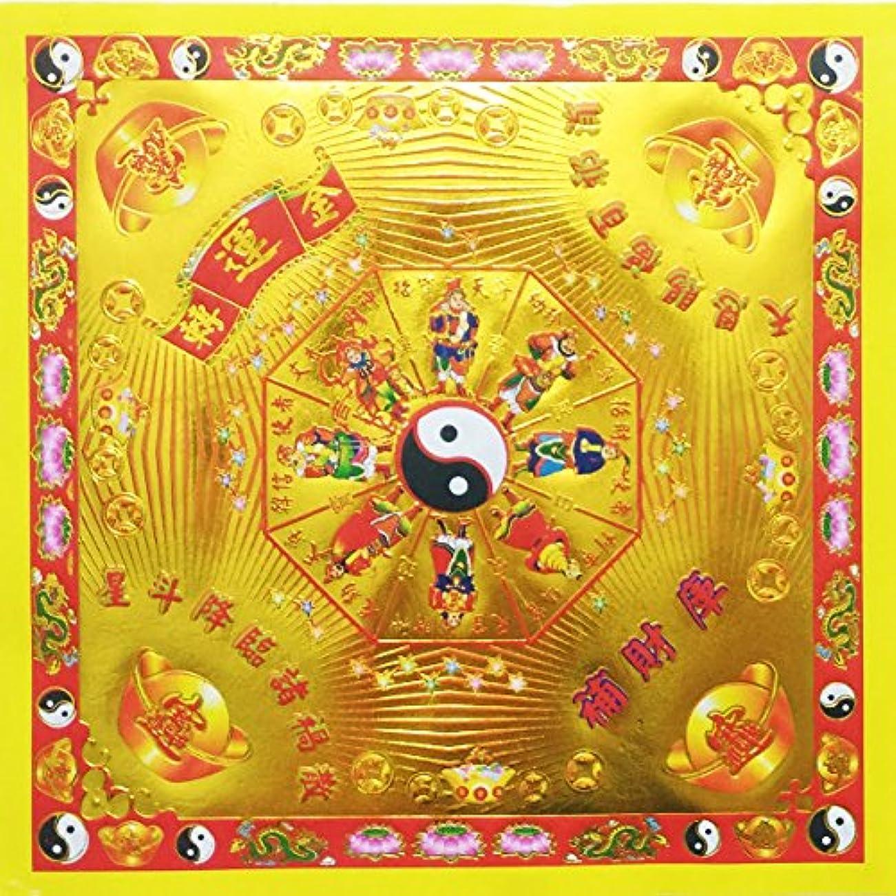 十分にピストンにもかかわらず60pcs Incense用紙/Joss用紙yellow-goldSサイズの祖先Praying 7.7インチx 7.7インチ