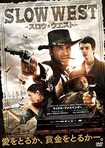 スロウ・ウエスト [DVD]