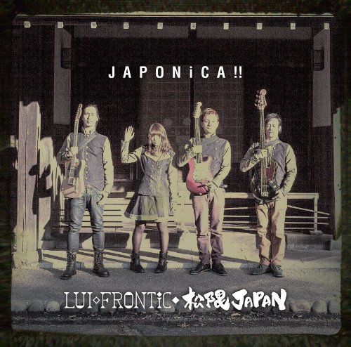 JAPONiCA!!