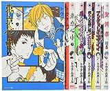東京心中 コミック 1-6巻セット (EDGE COMIX)
