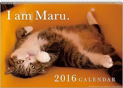 A.P.J. 2016年 まるちゃんカレンダー No.031 1000066707