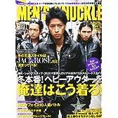 MEN'S KNUCKLE (メンズナックル) 2011年 01月号 [雑誌]