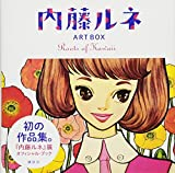 内藤ルネ ART BOX Roots of Kawaii (ARTBOX)