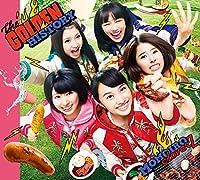 ザ・ゴールデン・ヒストリー【初回限定盤A】