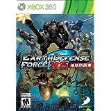 Earth Defense Force 2025 (輸入版:北米) - Xbox360