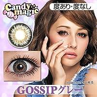 Candymagic GOSSIPシリーズ キャンマジゴシップ 【度なし・度あり】 1箱1枚入り (-7.00, グレー)