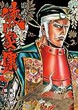 隆 慶一郎 / 隆 慶一郎 のシリーズ情報を見る