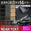 Hotfield トヨタ ノア ヴォクシー NOAH VOXY 80系 セカンドラグマット 7人乗ガソリン車 / 後期モデル(2017年7月~) WAVEブラック
