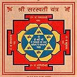 "AWAKEN YOUR KUNDALINI Blessed & Energized Powerful Yantra (26 Type) - 3.25""x3.25"" Ashtadhatu Gold Polished - Sri Yantra Lakshmi Kali Hanuman Saraswati (Saraswati Yantra)"