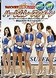 ハーレムレースクイーン [DVD]