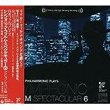 日本フィル・プレイズ・シンフォニック・フィルム・スペクタキュラー Part6~アクション・サスペンス篇~