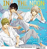 in the NOON(限定版)