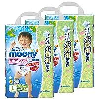 【ケース販売】ムーニーマン エアフィット 男の子用 Lサイズ 162枚 (54枚×3個) (パンツタイプ)