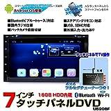 7インチ Android6.0カーナビ DVD内蔵★ラジオ SD Bluetooth内蔵 16G HDD WiFi アンドロイド,スマートフォン,iPhone無線[U6908F]+専用4×4フルセグチューナーセット