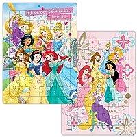 Disney Princess 54 Piece Jigsaw Puzzle Set of 2 (Pc54-4)