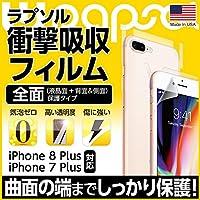 Wrapsol(ラプソル)ULTRA(ウルトラ)衝撃吸収フィルム 液晶面+背面&側面 保護 iPhone 8 Plus/iPhone 7 Plus対応 (WPIP8P-PFB)