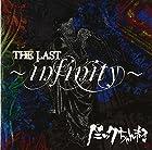 THELAST~infinity~