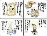 淡路梅薫堂の厄除けお線香 清浄甘茶香 60g #41