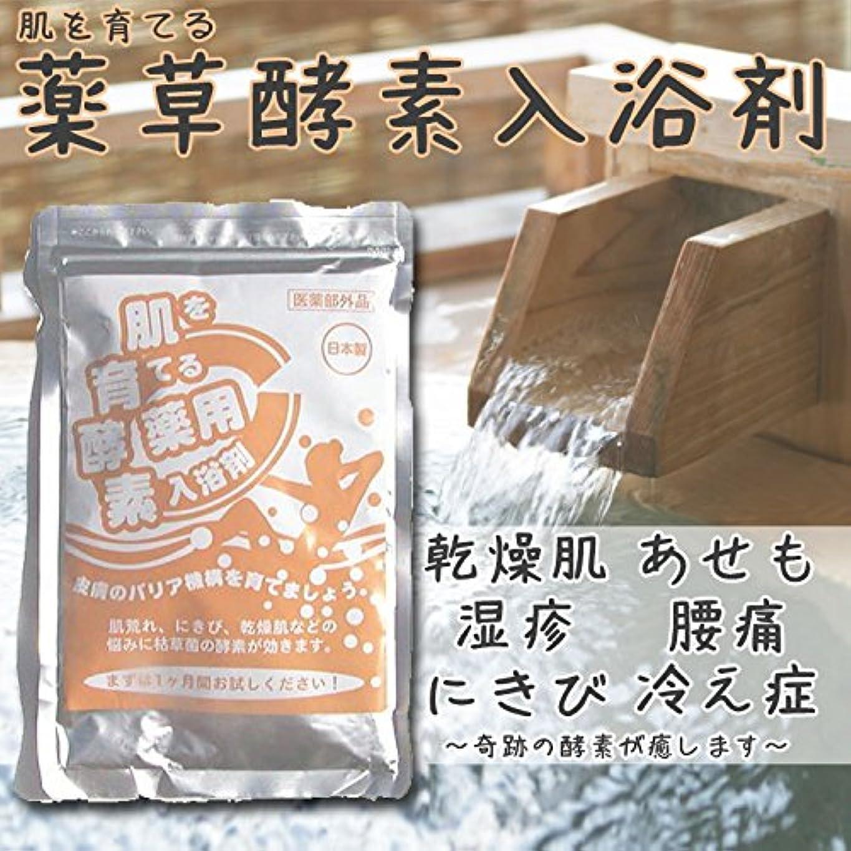 ハーティハート 薬用酵素入浴剤 洗顔料 粉末 300g