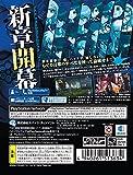 ニューダンガンロンパV3 みんなのコロシアイ新学期 - PS Vita