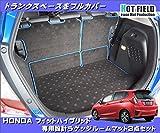Hotfield ホンダ フィットハイブリッド GP5 ラゲッジルーム用 マット STDブラック ロック糸カラー:ブルー