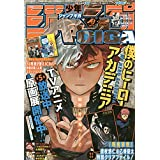 ジャンプGIGA 2021 SPRING 2021年 6/1 号 [雑誌]: 週刊少年ジャンプ 増刊