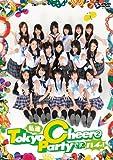 私達Tokyo Cheer(2)Partyです、ハイッ! [DVD]