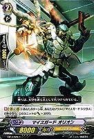 マイスガード オリオン C ヴァンガード 女神の円舞曲 eb12-020