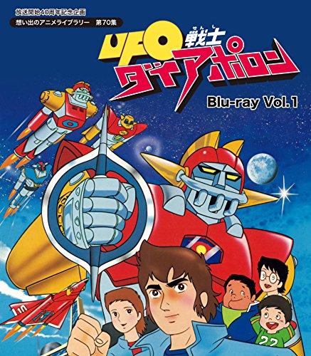 放送開始40周年記念企画 想い出のアニメライブラリー 第70集 ...[Blu-ray/ブルーレイ]